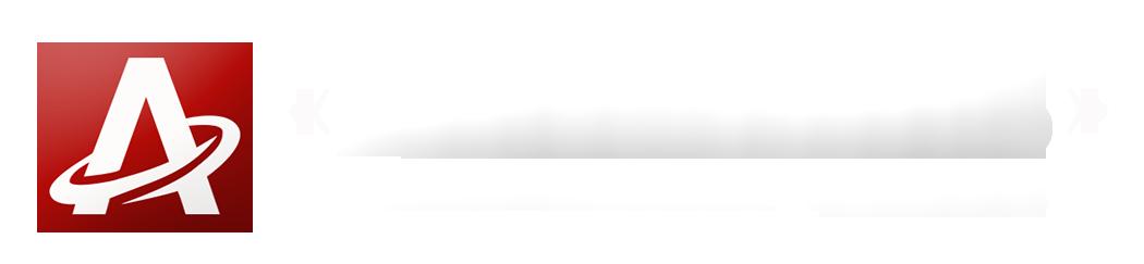 Бюро переводов «Апостиль» Москва