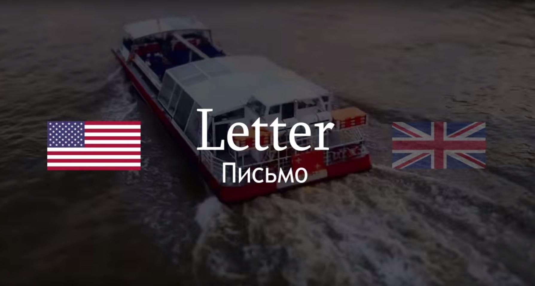 Какой английский учить — американский или британский?